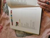 Муфта Полботинка и Моховая Борода;Муфта, Полботинка и Моховая Борода. Книги 1, 2 | Рауд Эно Мартинович #28, Ирина