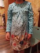 Платье 5+ #7, Ирина У.