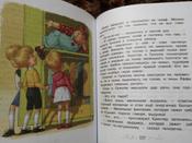 Малыш и Карлсон, который живёт на крыше | Линдгрен Астрид #33, Мария С.