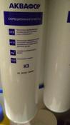 """Комплект сменных модулей Аквафор """"К3-КН-К7"""", для фильтра """"Кристал Н"""" #11, Татьяна К."""