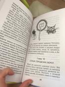 Удивительный волшебник страны Оз | Баум Лаймен Фрэнк #1, Екатерина С.