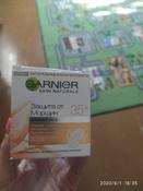 Garnier Увлажняющий ночной крем для лица Антивозрастной Уход, Защита от морщин 35+, 50 мл #7, Елена Ф.