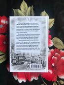Мастер и Маргарита | Булгаков Михаил Афанасьевич #93, Кристина В.