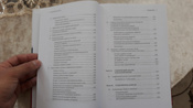 Технический анализ. Полный курс | Швагер Джек Д. #5, Магомед Б.