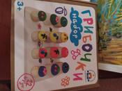 """Развивающая игрушка Краснокамская игрушка """"Грибочки"""", Н-60 #13, Полина В."""