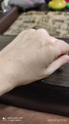 Ceramed Цера-крем для лица и тела ультраувлажняющий,100 мл с церамидами #3, Грибушина Любовь