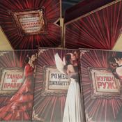 Коллекция База Лурмана: Красный занавес (3 DVD) #2, Bilonenko Ivan