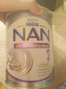 Заменитель грудного молока NAN Optipro HA, гипоаллергенный 2, для профилактики аллергии, с 6 месяцев, 800 г #2, Ирина Р.