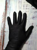 Перчатки #4, Евгения К.