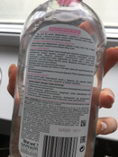 Garnier Мицеллярная вода, очищающее средство для лица, для всех типов кожи, 700 мл #5, Мария З.