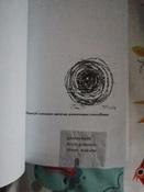 Творческий беспорядок (Mess). Блокнот с нестандартными заданиями - (англ. обложка) | Смит Кери #10, Ольга