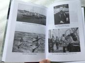 Секретные операции царских спецслужб 1877-1917 гг. | Широкорад Александр Борисович #1, Yuu