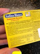 Бульон Говяжий на косточке Gallina Blanca, 8 кубиков, 80 г #2, Анастасия Выборнова