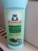 """Чистящее молочко """"Frosch"""", минеральное, 250 мл #5, Елена Т."""