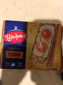 Щедрые хлебцы ржаные, 200 г #3, Дина Радзиевская