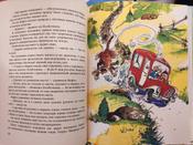 Муфта, Полботинка и Моховая Борода (комплект из 2 книг) #13, Анастасия П.