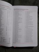 Ежедневник-планер (планинг) датированный на 2021 г. формата А5, Brauberg Profile, балакрон, светло-розовый #8, Шилина Анна