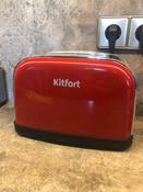 Kitfort Тостер КТ-2014-3 #13, Марина М.