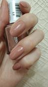 """Essie Лак для ногтей, оттенок 23 """"Вечная оптимистка"""", 13,5 мл #11, Родионова Надежда"""