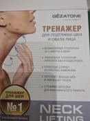 Gezatone Тренажер для моделирования подбородка AMG617 #9, Татьяна Л.