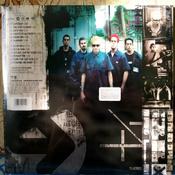 Linkin Park. Hybrid Theory (LP) #11, Алешин Илья
