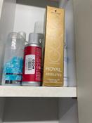 Schwarzkopf Professional Краска для волос Игора Роял Абсолют 7-10 / Igora Royal Absolute 7-10 Средний русый сандрэ натуральный #1, инна щ.