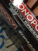 Настольная игра Monopoly Монополия Голосовой банкинг, E4816121 #59, Екатерина П.