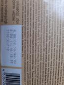 Конфеты Коркунов, молочный шоколад, 192 г #10, Варвара Б.
