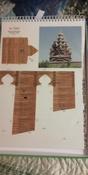 Умная бумага 3D Пазл Церковь Преображения Господня #2, Наталья Т.