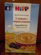 Hipp каша молочная 5 злаков со сливой и пребиотиками, с 6 месяцев, 250 г #3, Юлия Г.