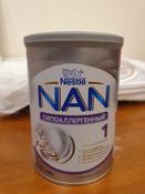 Смесь NAN Гипоаллергенный 1 OPTIPRO HA, для профилактики аллергии, с 0 месяцев, 400 г #11, Оксана Е.