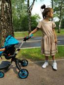 Детская игрушечная коляска-трансформер для кукол Aurora 9005 12-в-1 с люлькой-переноской и сумкой #14, саша д.