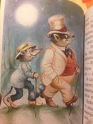 Сказки дядюшки Римуса | Нет автора #14, Белова Лена