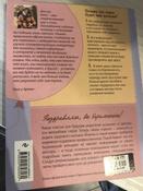 Беременность день за днем. Книга-консультант от зачатия до родов | Кайнер Франц, Нольден Аннетте #13, Ирина Ф.