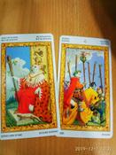 "Карты Таро Lo Scarabeo ""Таро белых кошек"" #12, Наталья Н."