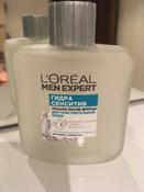 """L'Oreal Paris Men Expert Лосьон после бритья """"Гидра Сенситив"""", для чувствительной кожи, восстанавливающий, увлажняющий,  100 мл #7, Людмила Д."""