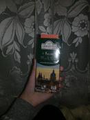 Ahmad Tea Classic черный чай в пакетиках, 25 шт #5, Марина С.