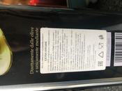 Масло оливковое Extra Virgine VesuVio, 5 литров #4, Дроздова Елена Алексеевна