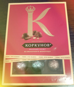 Конфеты Коркунов, молочный шоколад, 110 г #4, Аля М.