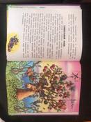 Приключения барона Мюнхгаузена. Детские сказки. Читаем сами #5, Анастасия Брагина