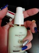 Улекс Пробиотикс пенка для умывания увлажняющая 120г #1, Arna