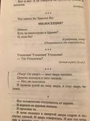 Опавшие листья. Короб второй | Розанов Василий Васильевич #2, Наталия