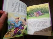 Приключения барона Мюнхгаузена. Детские сказки. Читаем сами #15, Юлия П.