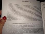 ЕГЭ-2020. Обществознание. Алгоритм написания сочинения | Кишенкова Ольга Викторовна #1, Марина Б.