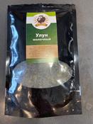 Китайский листовой чай amoTEA Улун  молочный 70 гр. #1, Маргарита