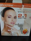 Вакуумный антицеллюлитный массажер для лица и тела Gezatone Vacu Expert #14, Инна