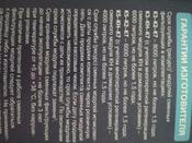 """Комплект сменных модулей Аквафор """"К5-К2-К7"""", для фильтра Аквафор """"Кристалл А"""", 3 шт #2, Ефимов Алексей"""