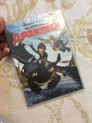 Как приручить дракона #10, Елена Хусенова