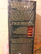 Ahmad Tea Maple Syrup зеленый чай в пакетиках, 25 шт #4, ОКСАНА