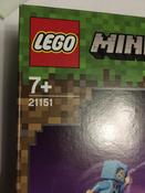 Конструктор LEGO Minecraft 21151 Последняя битва #7, Финицкая Ксения Вячеславовна